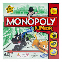 Monopoly Junior Arabic