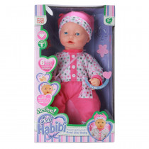BH Active - Real Life Baby Doll